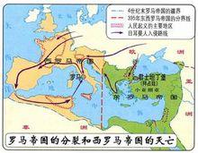 公元476年历史年表 公元476年历史大事 公元476年大事记