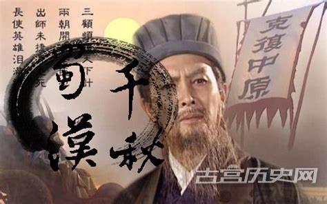 唐朝建立武庙,武圣、十哲、七十二将都是哪些名将?