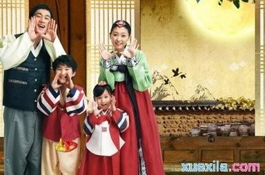 韩国服饰文化