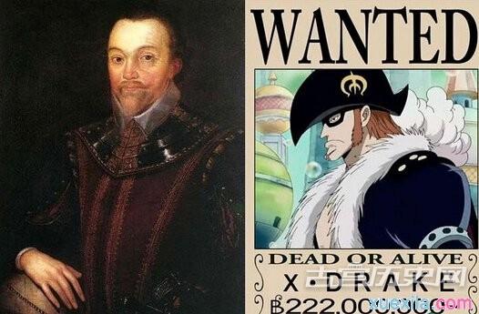 英国海盗德雷克