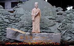 """徐霞客为什么被称为""""千古奇人""""?他有没有妻儿?他的历史成就"""